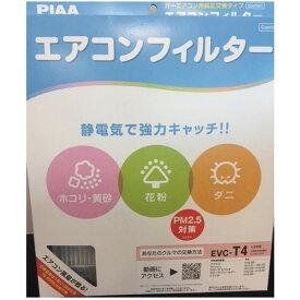 PIAA EVC-T4 [エアコンフィルター コンフォート]