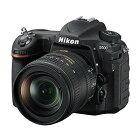 Nikon D500 16-80VR レンズキット AF-S DX NIKKOR 16-80mm f/2.8-4E ED VR[デジタル一眼レフカメラ (2088万画素)]