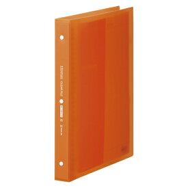 KING JIM クリアーファイル差し替え式 A4 25枚 透明 オレンジ 138TSPW