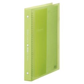 KING JIM クリアーファイル差し替え式 A4 25枚 透明 黄緑 138TSPW