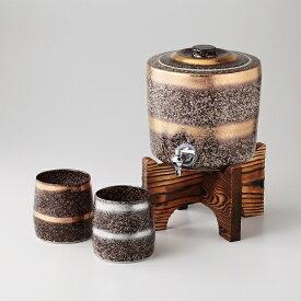 西日本陶器 TC09-01輪華 焼杉台付焼酎サーバーセット メーカー直送