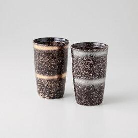 西日本陶器 TC09-04輪華 ペア陶酒杯 メーカー直送