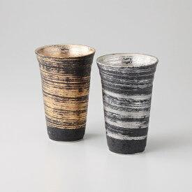 西日本陶器 TC05-05金銀刷毛 反型ペアビアカップ(大) メーカー直送