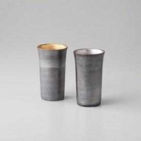 西日本陶器 TC03-03プラチナ塗り ペア一口ビアカップ メーカー直送