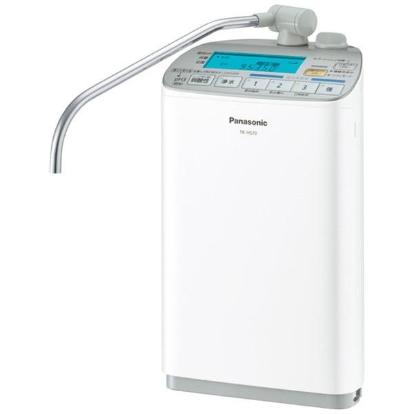 【送料無料】PANASONIC TK-HS70-W パールホワイト [還元水素水生成器]