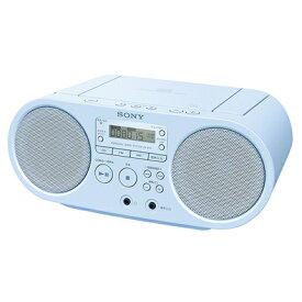 SONY ZS-S40 (L) ブルー [CDラジオ]