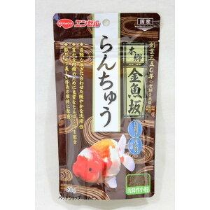 日本ペットフード 本郷金魚坂 らんちゅう80g [沈降性タイプ]