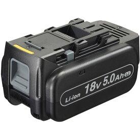 パナソニック 電動工具用バッテリー EZ9L54 [リチウムイオン電池パック 18V