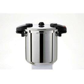 圧力鍋 業務用 10L ワンダーシェフ プロミドル IH対応 ガス プロ仕様 610232 NMDA10 両手圧力鍋 10リットル 安心 安全 時短 大容量