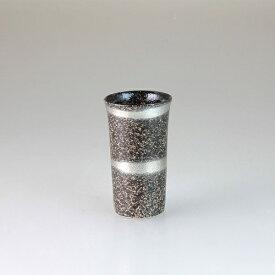 西日本陶器 輪華 銀帯一口ビアカップ(マス付) メーカー直送