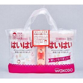 和光堂 レーベンスミルク はいはい 810g×2個パック(おしりふき50枚入×1個付き)