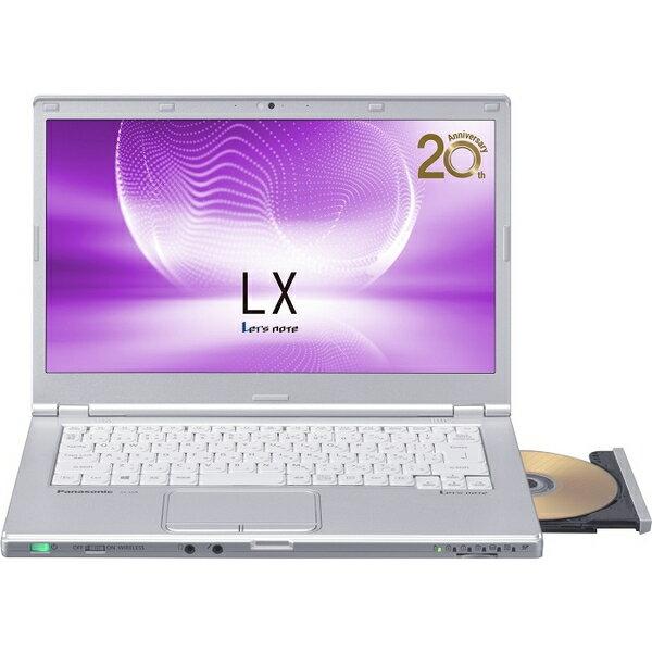 【送料無料】PANASONIC CF-LX5PDG6S Let's note [ノートパソコン 14型ワイド液晶 SSD256GB DVDスーパーマルチ]【同梱配送不可】【代引き不可】【沖縄・北海道・離島配送不可】