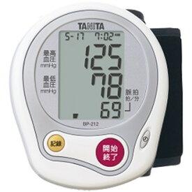 TANITA タニタ BP-212-WH ホワイト 手首式血圧計 血圧 脈 計測 手首式 コンパクト シンプル 見やすい 文字が大きい 操作簡単 1人分60回記録メモリ健康管理 健康管理 病院 介護施設 自宅介護 BP212WH