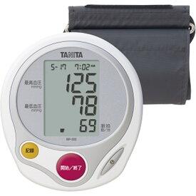 TANITA タニタ BP-222-WH 血圧計 白 上腕式血圧計 ホワイト 操作 かんたん 最高血圧 最低血圧 脈拍数 測定結果 自動保存メモリー付 時計機能付 文字 大きい 見やすい 測定しやすい BP222