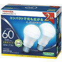 東芝 1318-LDA7N-G-K/60W-2P LED電球 一般電球形 広配光タイプ 810lm 昼白色2P