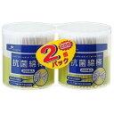 ピップ 抗菌綿棒200本×2個パック H182