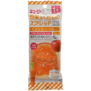キューピー スプレッド 野菜&くだものスプレッド にんじんとりんご VS-1