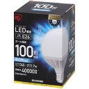 アイリスオーヤマ LDG12N-G-10V3 ECOHiLUX [LED電球(E26口金・100W相当・1340lm・昼白色) ボール電球タイプ]