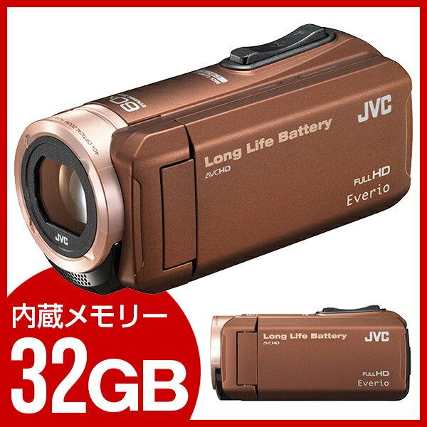 【送料無料】JVC (ビクター/VICTOR) GZ-F100-T ブラウン Everio(エブリオ) フルハイビジョンビデオカメラ(フルHD) 約5時間連続使用のロングバッテリー 長時間録画 運動会 ムービー 小型 32GB 旅行 小型 コンパクト 小さい 入学式 卒業式 入園 結婚式 出産