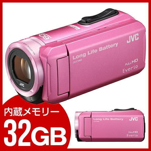 【送料無料】JVC (ビクター/VICTOR) GZ-F100-P ピンク Everio(エブリオ) フルハイビジョンビデオカメラ(フルHD) 約5時間連続使用のロングバッテリー 長時間録画 運動会 ムービー 小型 32GB 旅行 小型 コンパクト 小さい 入学式 卒業式 入園 結婚式 出産