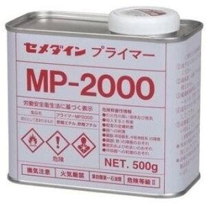 セメダイン セ) プライマー MP-2000 500g