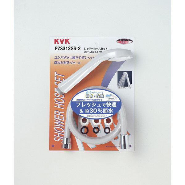 KVK PZS312GS-2 eシャワーnf ヘッド+ホース グレー