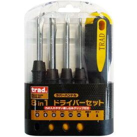 三共コーポレーション TDS-81 TRAD 8IN1ドライバーセット