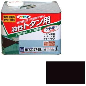 アサヒペン トタン用 7L (新茶)