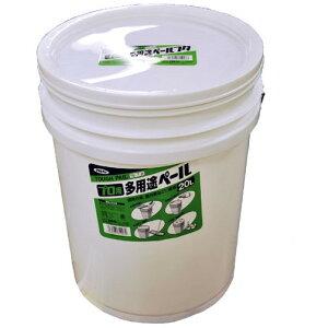 アサヒペン プロ用多用途ペール 20L (白)