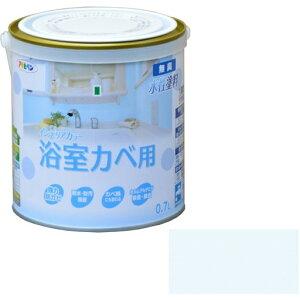 アサヒペン NEW水性インテリアカラー浴室カベ 0.7L (ペールブルー)