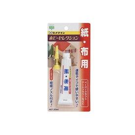 セメダイン セ) 紙・布用 20ml HL-002