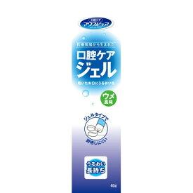 川本産業 カワモト マウスピュア 口腔ケアジェル ウメ風味 40g