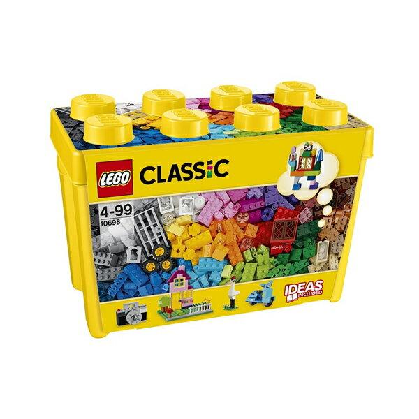 【送料無料】LEGO 10698 クラシック・黄色のアイデアボックス【スペシャル】