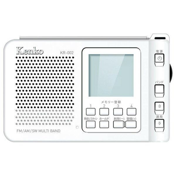 10402600 KR-002 AM/FM/短波ラジオ