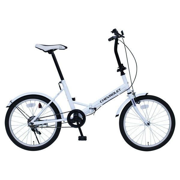 【送料無料】シボレー MG-CV20E ホワイト [折りたたみ自転車(20インチ)]【同梱配送不可】【代引き不可】【沖縄・北海道・離島配送不可】
