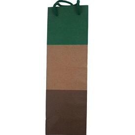 アートナップ 64180017 ワインバッグ グリーン 1袋