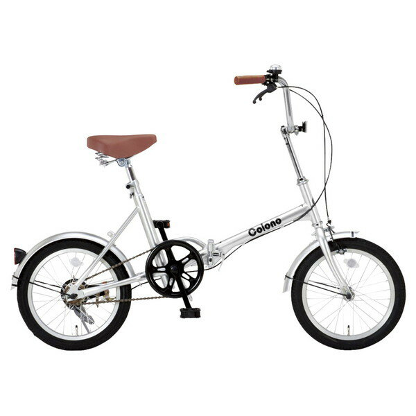 【送料無料】OTOMO コロノスタイリッシュ16シルバー [折り畳み自転車(16インチ)]