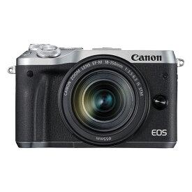 CANON EOS M6 EF-M18-150 IS STM レンズキット シルバー [ミラーレスカメラ]