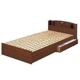 【送料無料】クロシオ ECOロングベット ブラウン14215(木製桐すのこベッド 引出付き)【組立式】