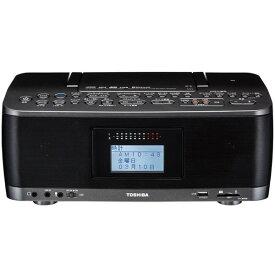 CDラジオ Bluetooth CDプレーヤー ラジオ CDラジオ 東芝 TY-CWX90(KM) 防災 SD USB NFC搭載 ラジオ スピードコントロール再生機能 録音 スピーカー ワイドFM リモコン付き ガンメタリック