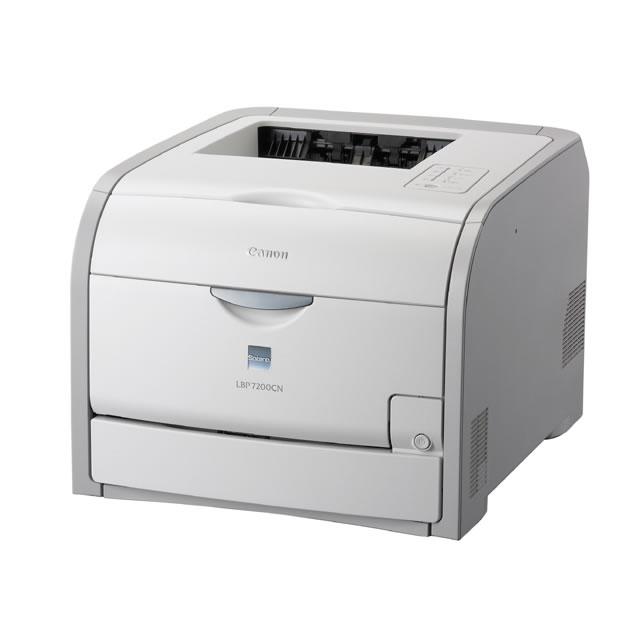 【送料無料】CANON LBP7200CN