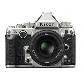 Nikon Df 50mm f/1.8G Special Editionキット シルバー [デジタル一眼レフカメラ(1625万画素)]