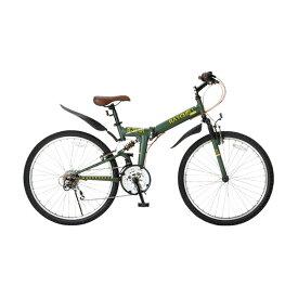 【送料無料】Raychell R-314N オリーブ [折りたたみ自転車(26インチ・18段変速)] 【同梱配送不可】【代引き・後払い決済不可】【沖縄・北海道・離島配送不可】