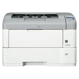 EPSON LP-S3550 [A3モノクロレーザープリンタ]【同梱配送不可】【代引き不可】【沖縄・北海道・離島配送不可】