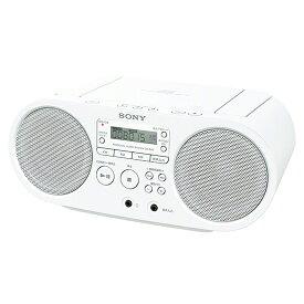 SONY ZS-S40-W ホワイト [CDラジオ]