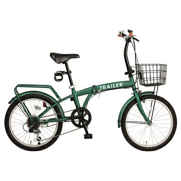 【送料無料】TRAILER BGC-F20-GR グリーン [折りたたみ自転車(20インチ・6段変速)]【同梱配送不可】【代引き不可】【沖縄・北海道・離島配送不可】
