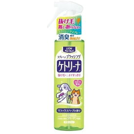 ライオン PKケトリーナリラックスハーブ 200ml [ケア用品(犬用)]