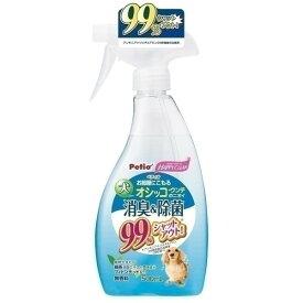ヤマヒサ HC 犬のニオイ消臭&除菌 500ml [ケア用品(犬用)]