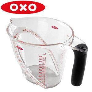 OXO(オクソー)アングルドメジャーカップ大(1L)1410280 スケール カップ はかり 茶 さじ 目盛り はかり 計量 耐熱 電子レンジ