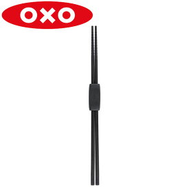 OXO(オクソー)シリコン菜箸 ブラック 1132380シリコン 菜箸 耐熱 箸 置き ホルダー 揚げ物 食器洗い 機 食洗 可能 対応 鍋傷つけない 黒